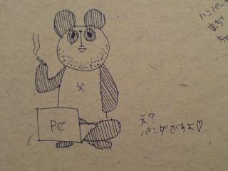 父の肖像・・・作・・・娘(笑).JPG