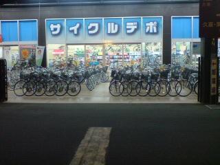 自転車屋さん.JPG